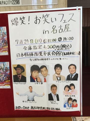 変換 ~ 写真 2016-05-12 13 11 28